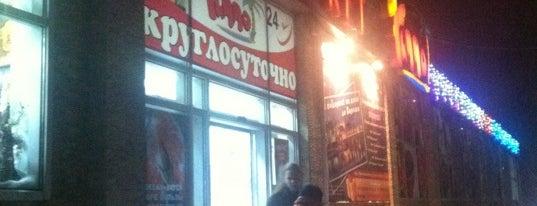 Гіппо is one of สถานที่ที่ Zoya ถูกใจ.