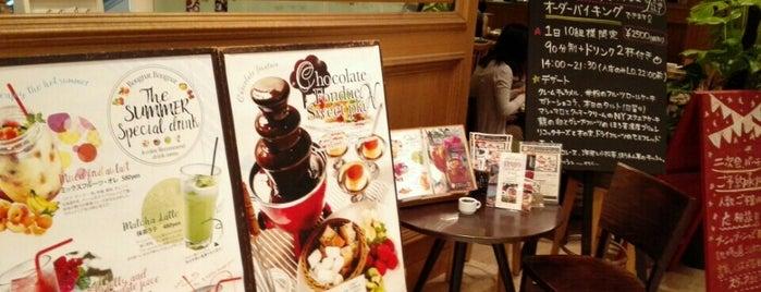 カフェビストロ ブーニャブーニャ Cafe & Bistrot Bougnat Bougnat is one of Topics for Restaurant & Bar ⑤.