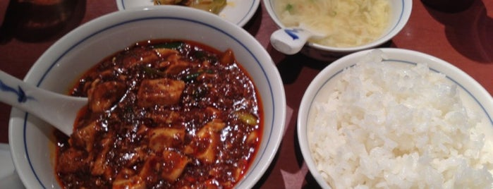 Chen Mapo Tofu is one of Lugares guardados de Hide.