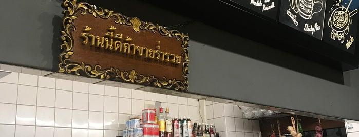 All Reis Bangkok Street Food is one of Best Of....