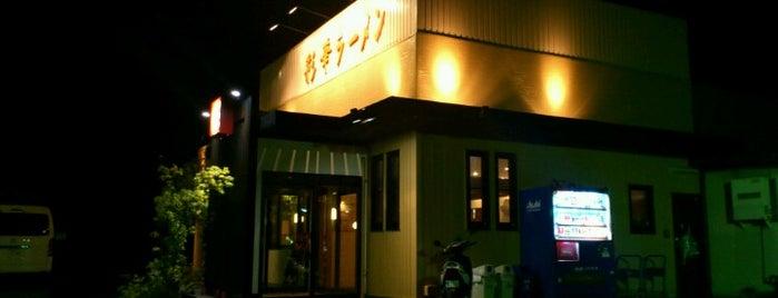 彩華ラーメン 田原本店 is one of Tenri / Nara.