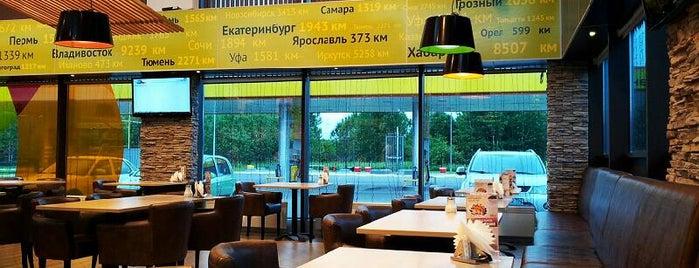 Роснефть is one of Posti che sono piaciuti a Telman.