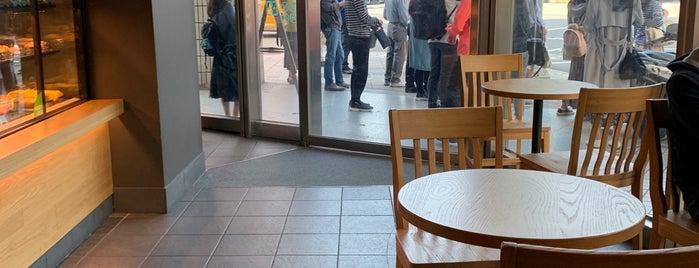 Starbucks is one of ben'in Beğendiği Mekanlar.