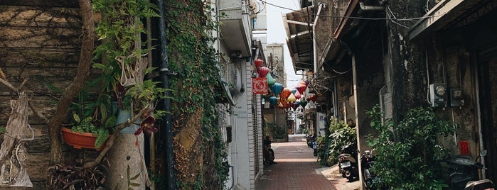 Shinyi Street is one of Tainan.