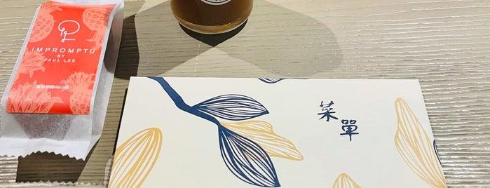 Impromptu by Paul Lee is one of Taipei Favorites.