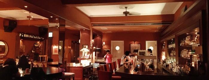 Marsalis Bar is one of Locais salvos de Daniel.