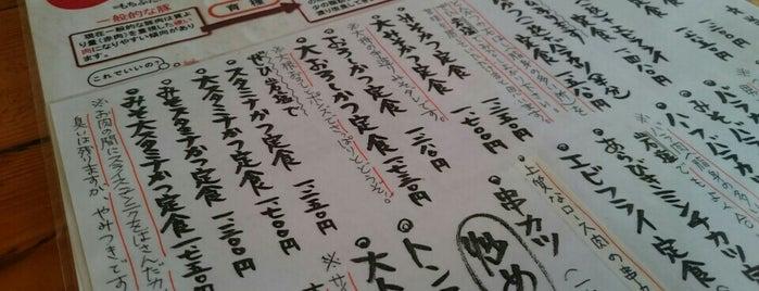 とんかつ えにし is one of Linda's favorite restaurants and bars in Mie.