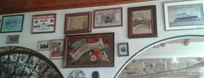 Η Ωραία Ελλάς is one of Athens Cafes.