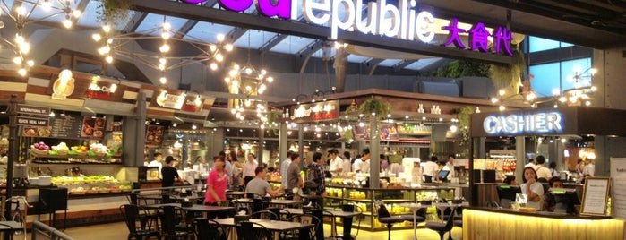 Food Republic is one of Tempat yang Disukai Hayo.