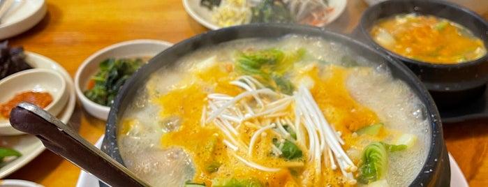 주막 보리밥 is one of Korean.