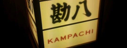 Kampachi is one of Penang | Eats.
