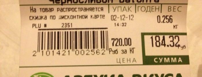 Азбука вкуса is one of Orte, die Aleksey gefallen.