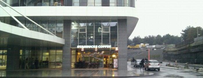 Starbucks is one of Lieux qui ont plu à Siray Merve.