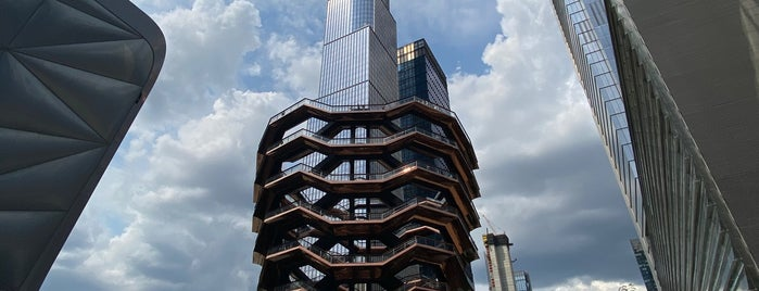The Vessel is one of Ny city trip.