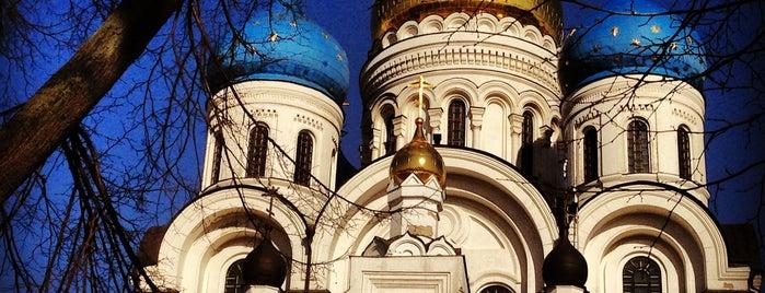 Николо-Угрешский монастырь is one of Православные монастыри и подворья в Москве.