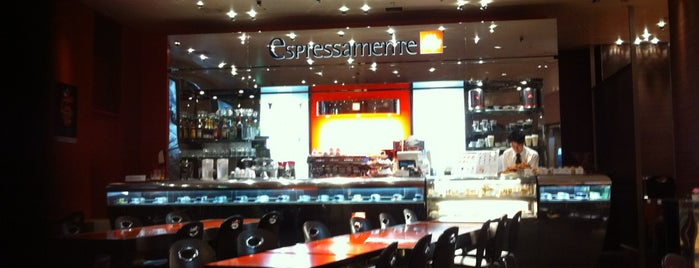 espressamente illy is one of Topics for Restaurant & Bar ⑤.