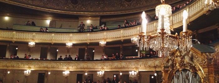 Mariinsky Theatre is one of Питер.