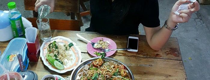 อร่อยเมืองเลย(ลมพัดตึ้ง) is one of Tee 님이 좋아한 장소.