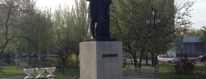 Памятник Пушкину is one of Лучший Бердянск - проект Berdyansk.Best.