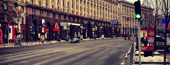 Вулиця Хрещатик / Khreshchatyk Street is one of KIEV.