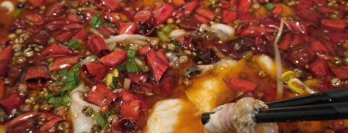 火狐狸 is one of Вкусно и питательно.