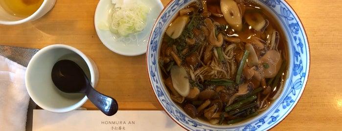 HONMURA AN is one of Tokyo.