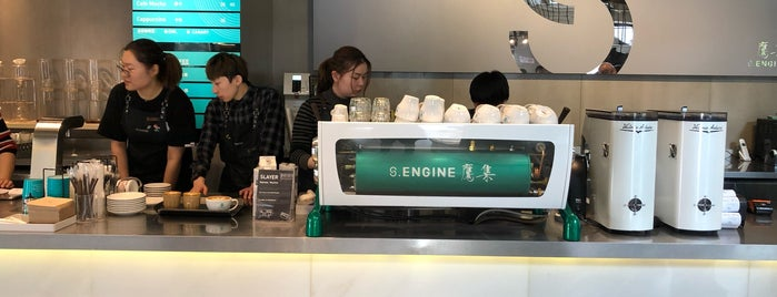 S. Engine Coffee is one of 上海.