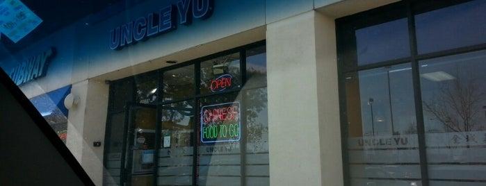 Uncle Yu Express is one of Tempat yang Disukai 板津.