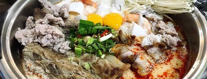 เฮ้าข้าวต้มปลา is one of KKU food.