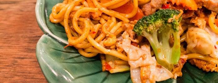 Burmese Kitchen is one of Alternative Melbourne.