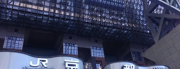 Kyoto Station is one of Travel.