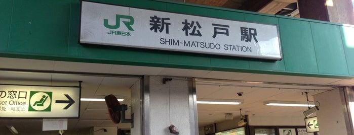 Shim-Matsudo Station is one of JR 키타칸토지방역 (JR 北関東地方の駅).