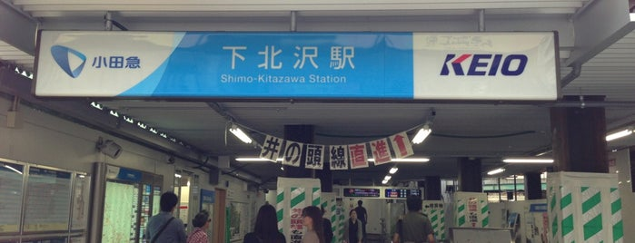 Shimo-Kitazawa Station is one of Lieux sauvegardés par Whit.