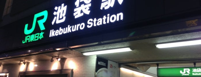 Ikebukuro Station is one of Lieux qui ont plu à まるめん@下級底辺SOCIO.