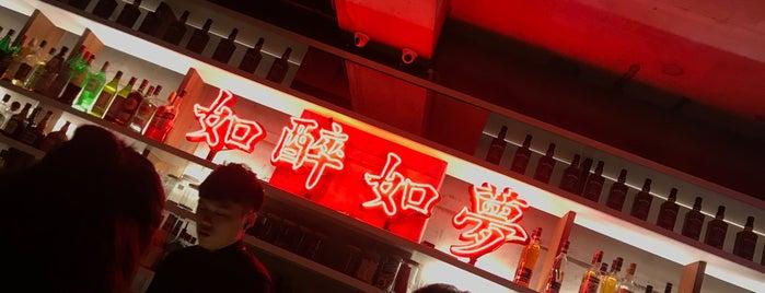 Hanko 60 is one of Taiwan Food/Drink.