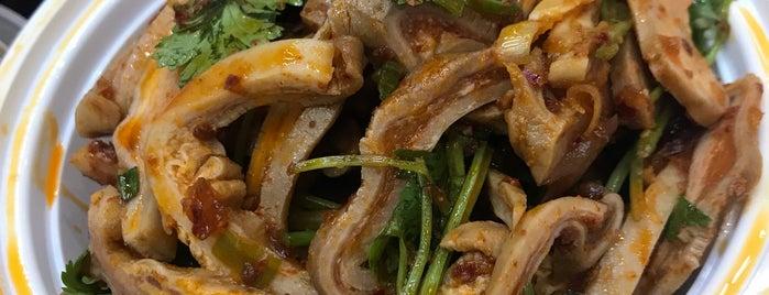 Xi'an Gourmet House is one of Orte, die Krystle gefallen.