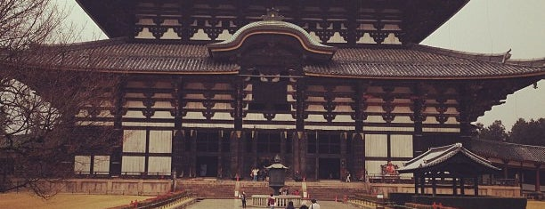 Todaiji Museum is one of Kyoto - Nara.