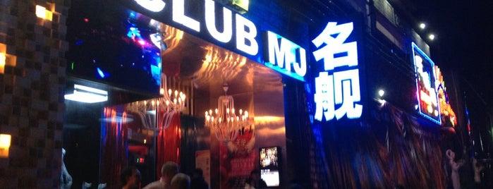 MJ club is one of Ink'ın Beğendiği Mekanlar.