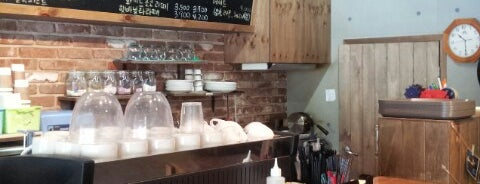 Cafe Marrone is one of 일산, 오늘의 식사.