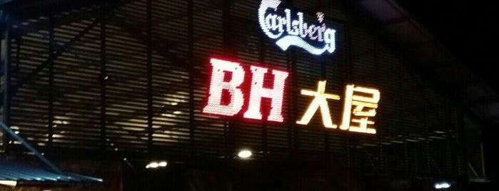 Restoran Big House 大屋小食 is one of Neu Tea's Bentong & Raub Trip.