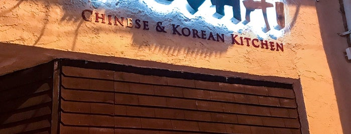 Fuchai Chinese & Korean Kitchen is one of MIAMI.