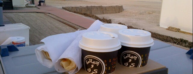 Chapati & Karak is one of Qater.