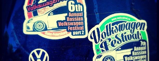 VW Festival Санкт-Петербург 2013 is one of Константинさんのお気に入りスポット.