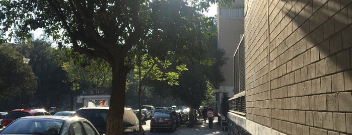 Unidad Habitacional Integracion Latinoamericana is one of Pleises.