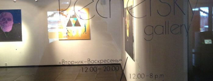 Pechersky Gallery is one of ВыСтавки.