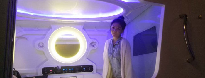 Time Capsule Hotel is one of Stefanさんの保存済みスポット.