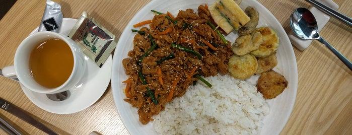 Bonjuk&LunchBox Korean well-being food is one of Lugares guardados de Oksana.