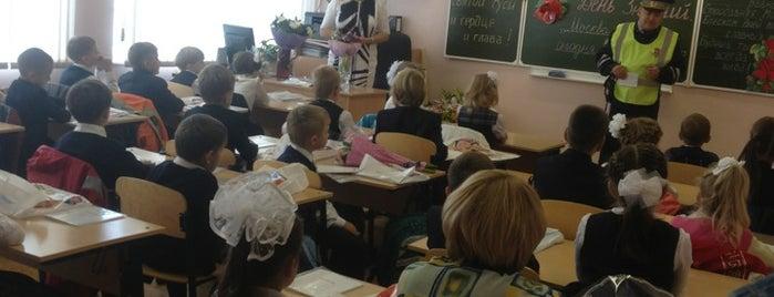Школа 1238 is one of Orte, die Кирилл gefallen.