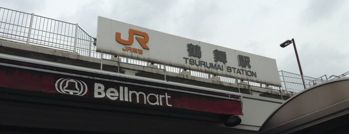 JR Tsurumai Station is one of 中央線(名古屋口).