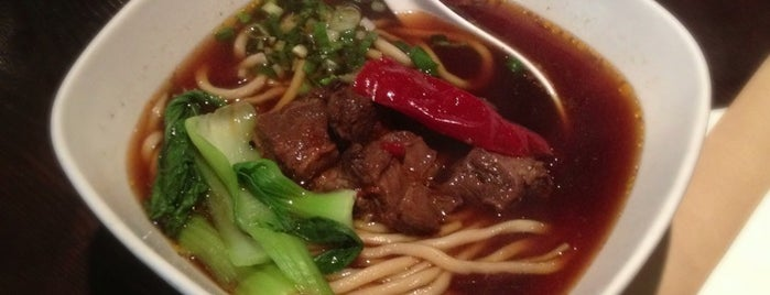 狠牛 Bull Noodle is one of Discover: Shanghai.
